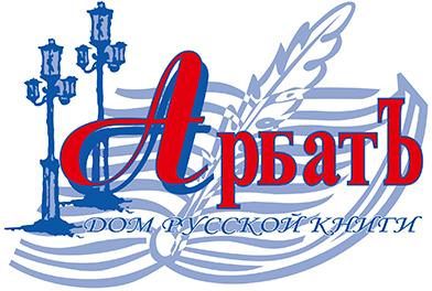 Arbat Books LTD